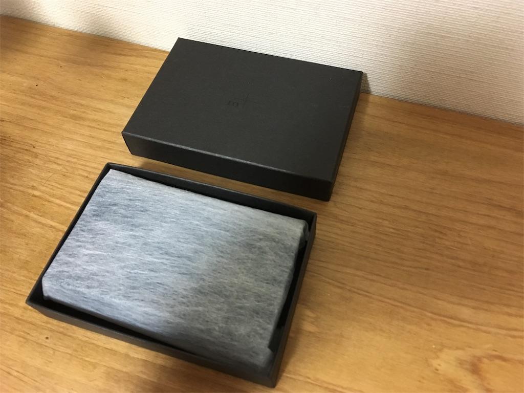 f:id:atsushi-ishida-ai:20181026151043j:image