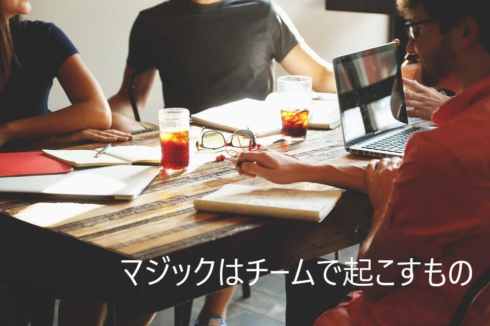 f:id:atsushi-ishida-ai:20190523182132j:plain