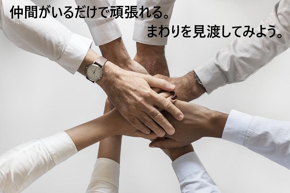 f:id:atsushi-ishida-ai:20190523190255j:plain