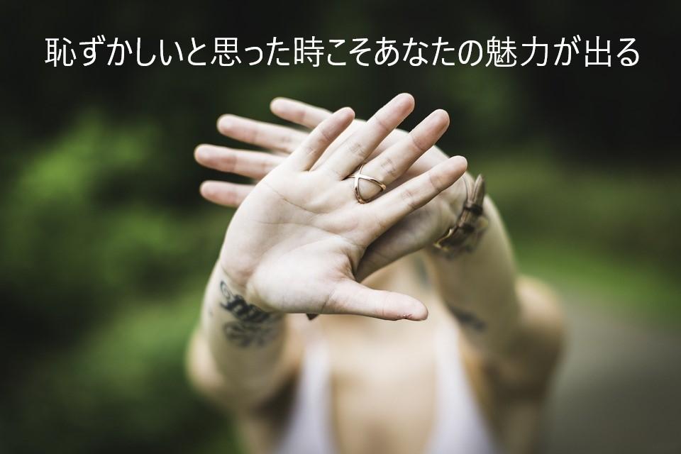 f:id:atsushi-ishida-ai:20190524001731j:plain