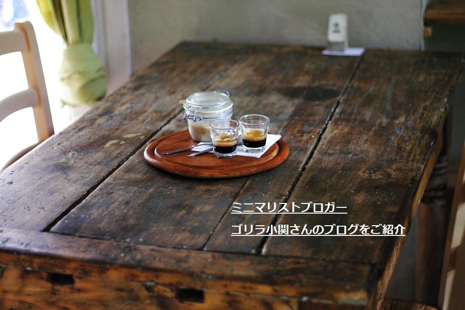 f:id:atsushi-ishida-ai:20190527151435j:plain