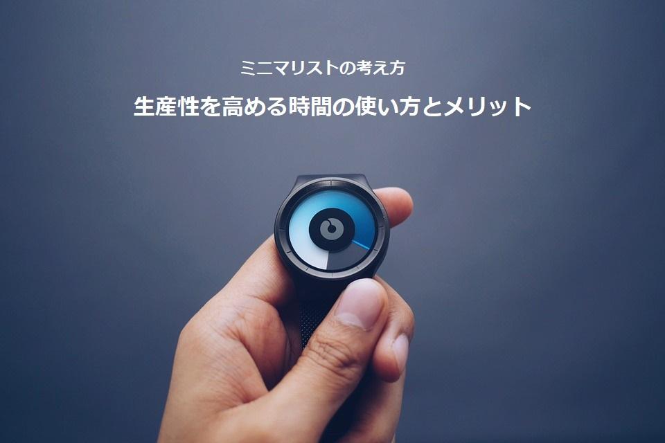 f:id:atsushi-ishida-ai:20190530095134j:plain