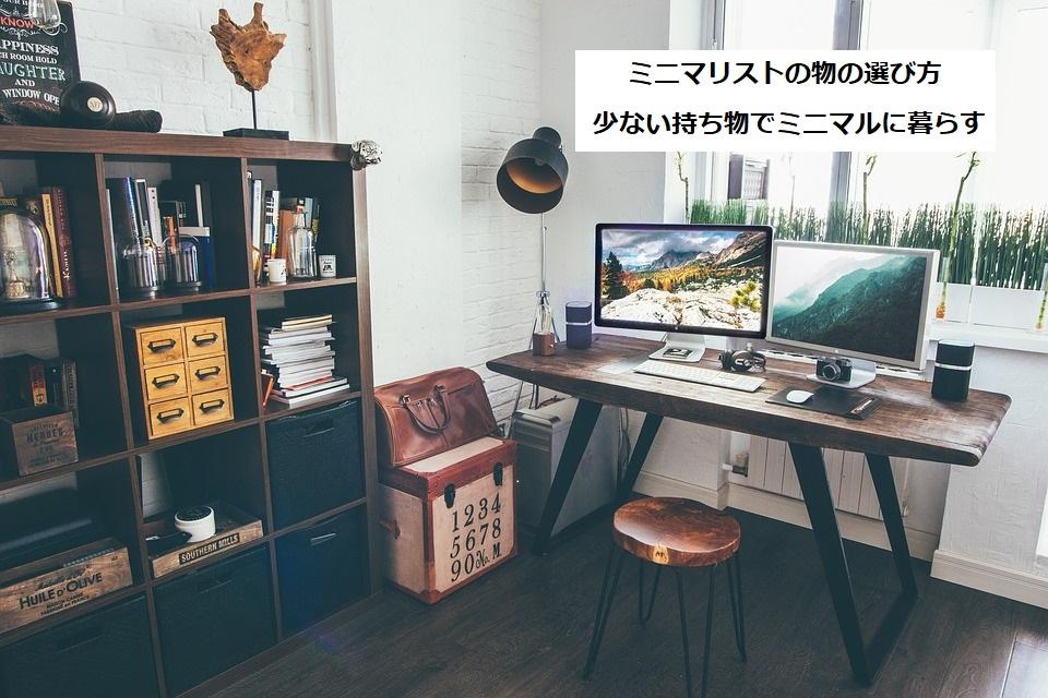f:id:atsushi-ishida-ai:20190531203458j:plain