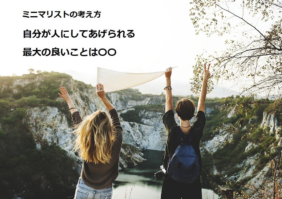 f:id:atsushi-ishida-ai:20190602002545j:plain