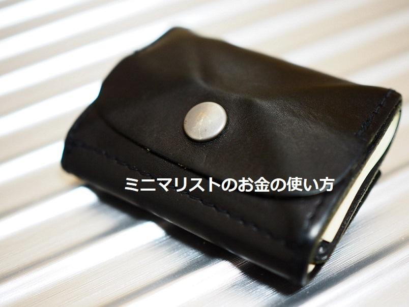 f:id:atsushi-ishida-ai:20190603130344j:plain