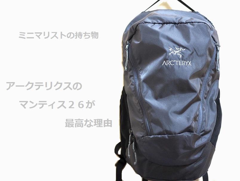 f:id:atsushi-ishida-ai:20190603182617j:plain