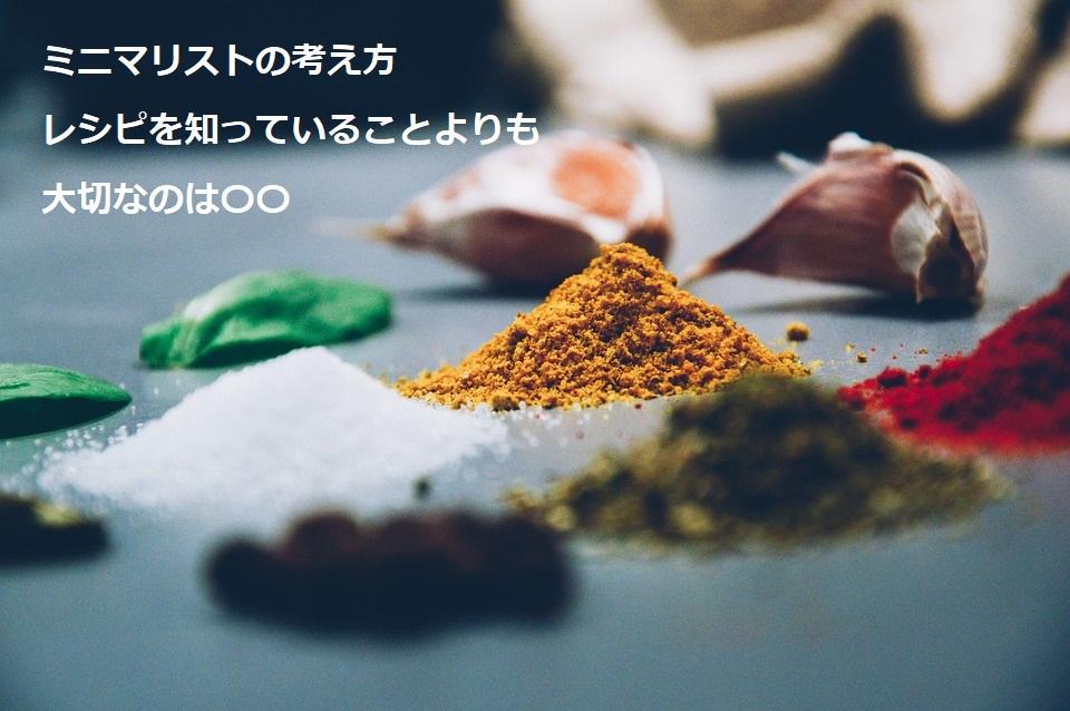 f:id:atsushi-ishida-ai:20190603210617j:plain
