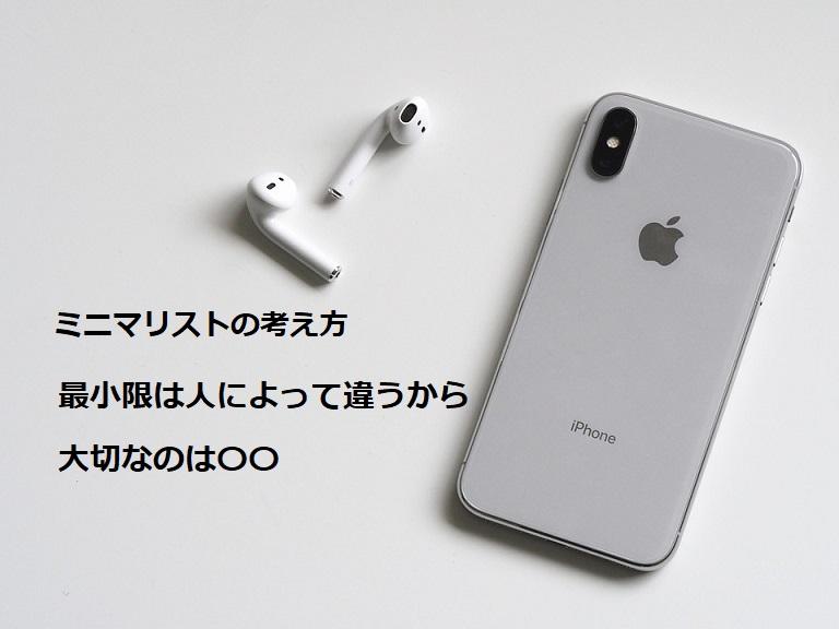 f:id:atsushi-ishida-ai:20190606115217j:plain
