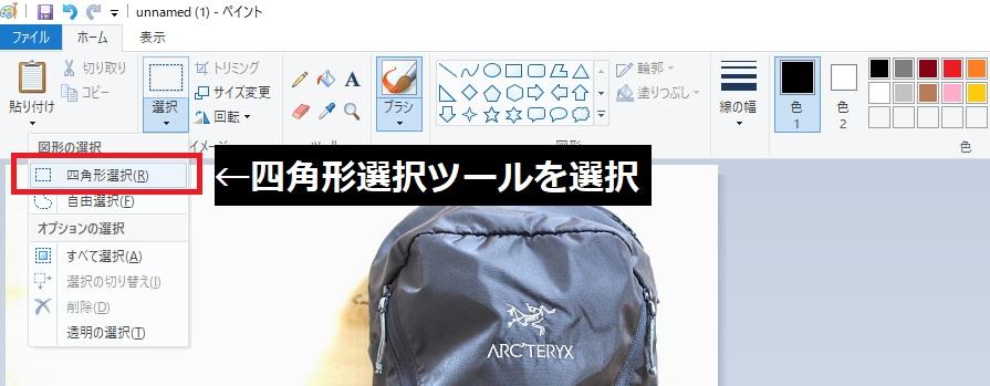 f:id:atsushi-ishida-ai:20190608020130j:plain