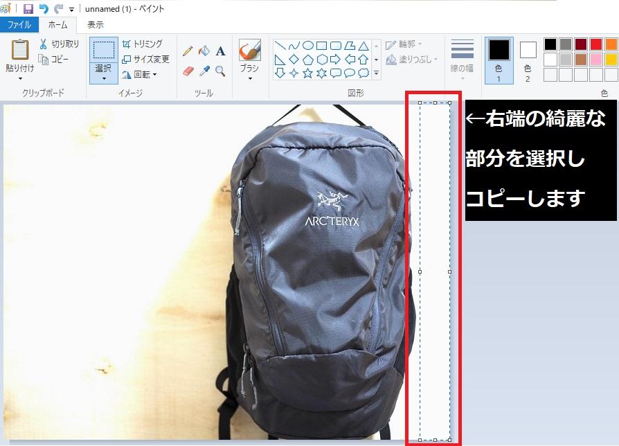 f:id:atsushi-ishida-ai:20190608020211j:plain