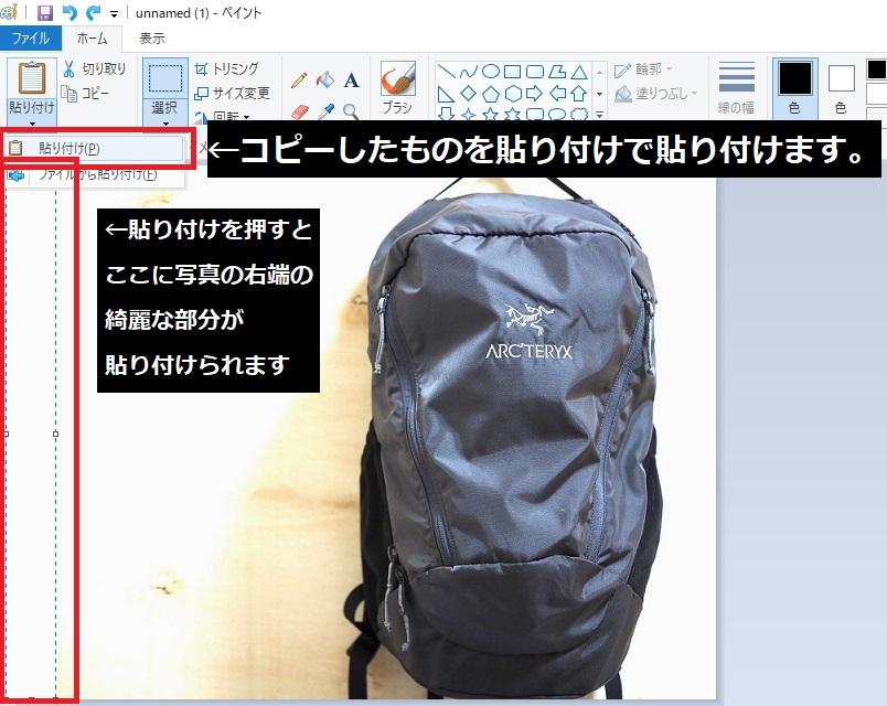 f:id:atsushi-ishida-ai:20190608020314j:plain