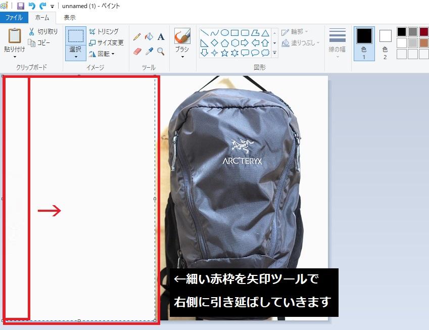 f:id:atsushi-ishida-ai:20190608020404j:plain