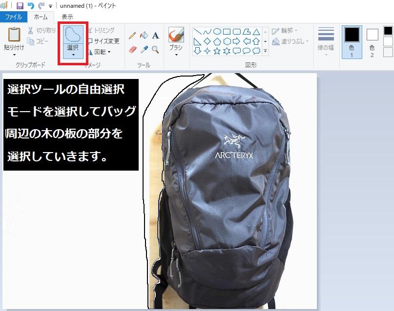 f:id:atsushi-ishida-ai:20190608020522j:plain