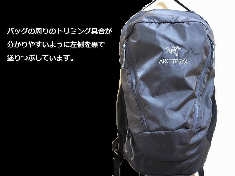 f:id:atsushi-ishida-ai:20190609152026j:plain