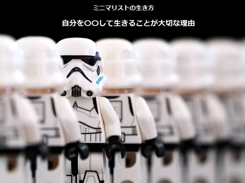 f:id:atsushi-ishida-ai:20190609213030j:plain