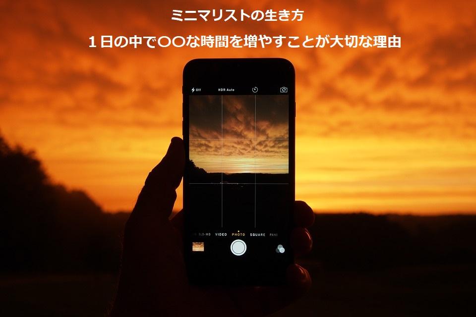 f:id:atsushi-ishida-ai:20190610175635j:plain