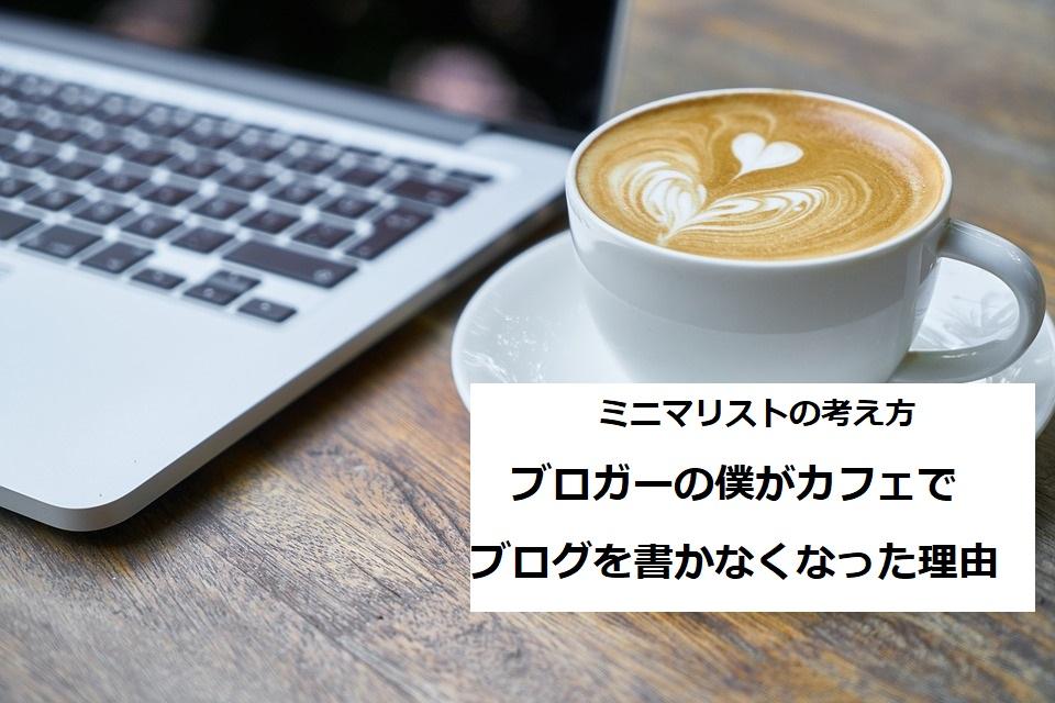 f:id:atsushi-ishida-ai:20190610185049j:plain