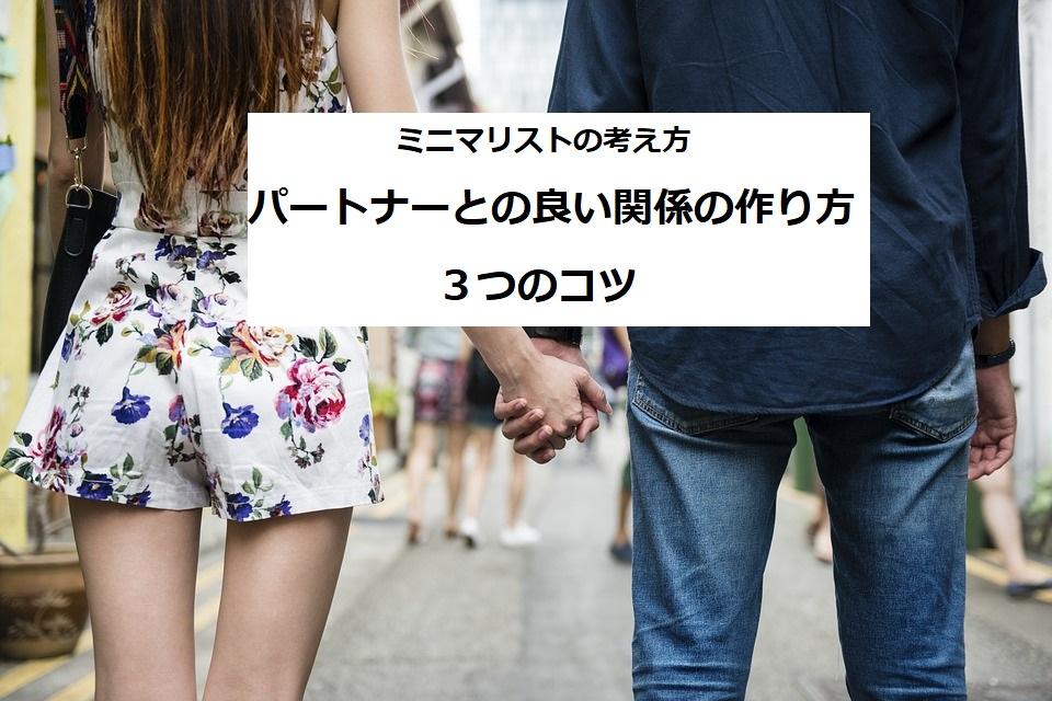 f:id:atsushi-ishida-ai:20190613213911j:plain