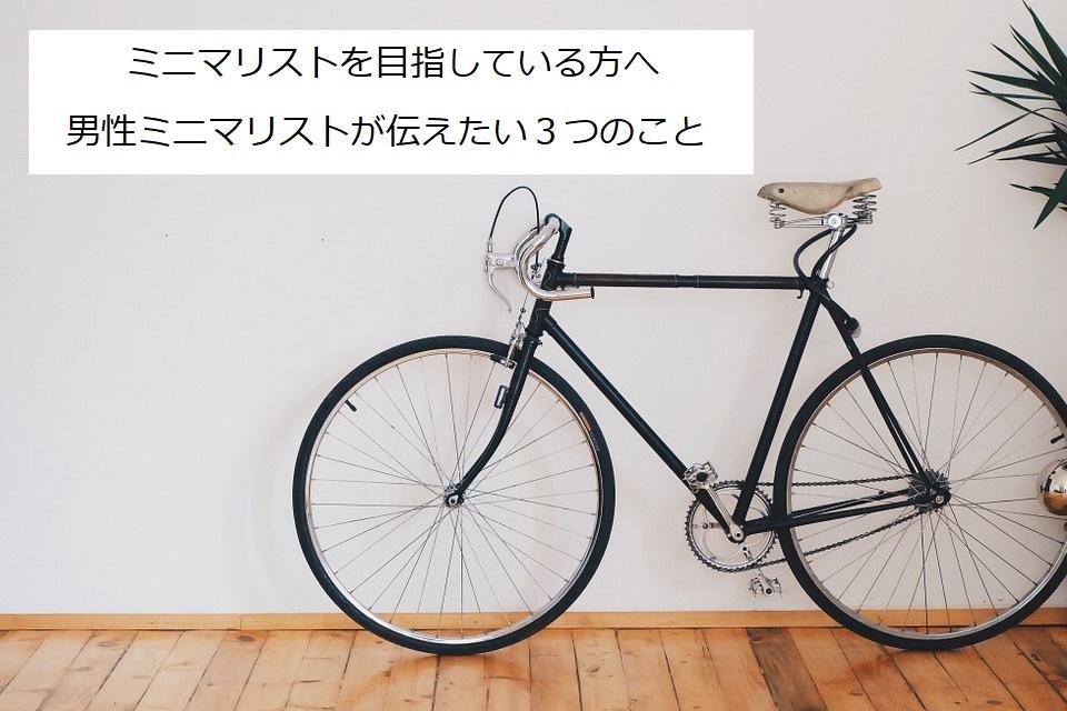 f:id:atsushi-ishida-ai:20190613234827j:plain