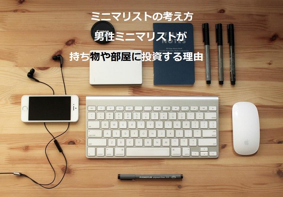 f:id:atsushi-ishida-ai:20190616112141j:plain
