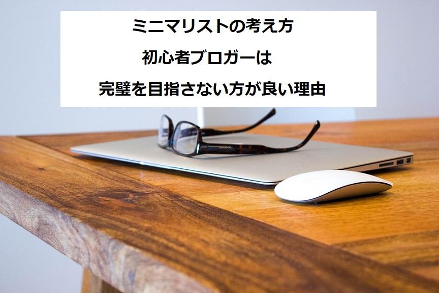 f:id:atsushi-ishida-ai:20190617190507j:plain