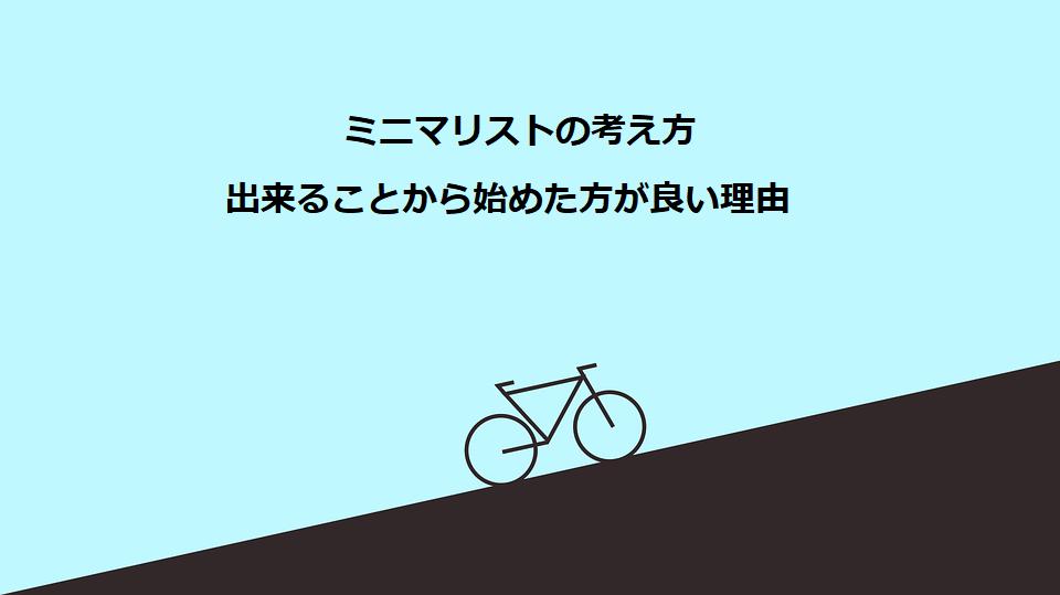 f:id:atsushi-ishida-ai:20190617205657p:plain
