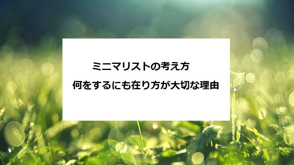 f:id:atsushi-ishida-ai:20190619105642j:plain