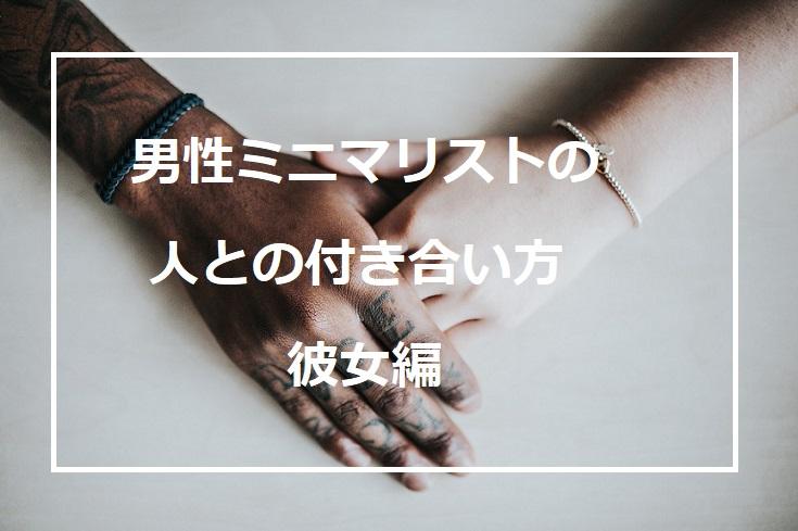 f:id:atsushi-ishida-ai:20190621165501j:plain