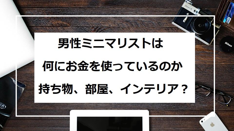 f:id:atsushi-ishida-ai:20190622063457j:plain