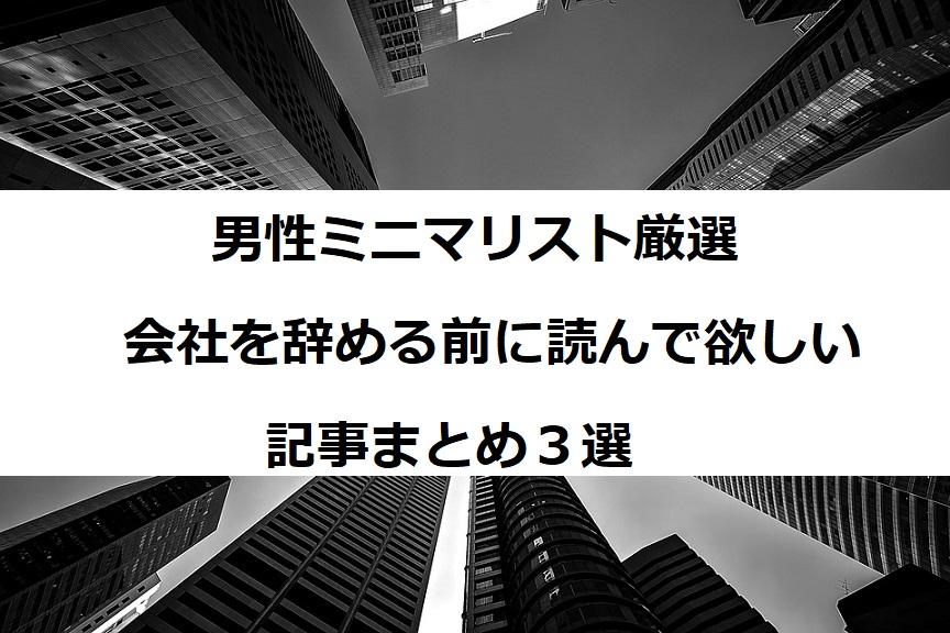 f:id:atsushi-ishida-ai:20190624123009j:plain