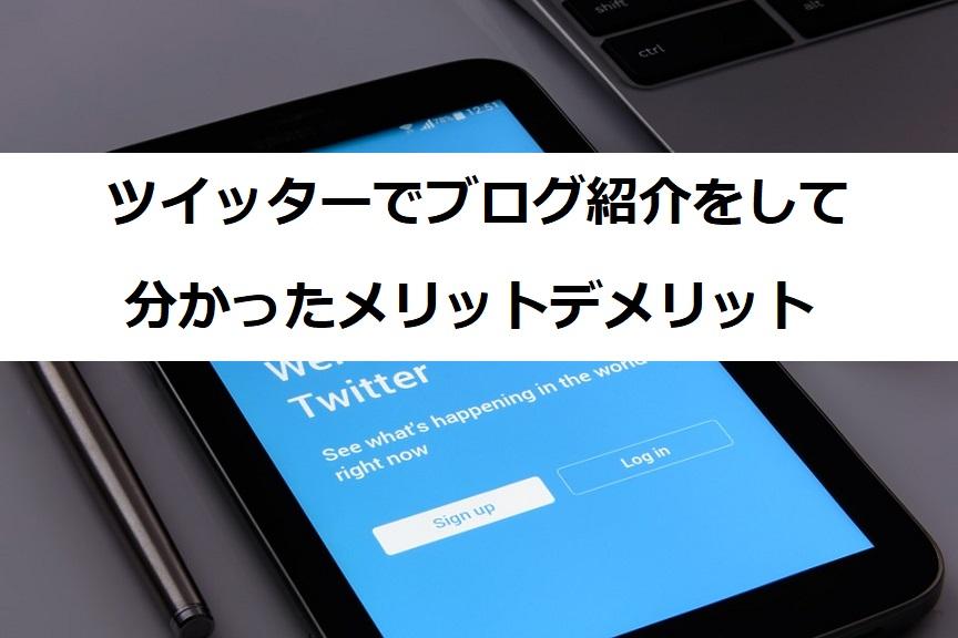 f:id:atsushi-ishida-ai:20190625092755j:plain