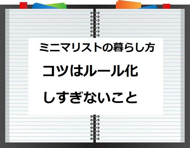 f:id:atsushi-ishida-ai:20190626164951j:plain