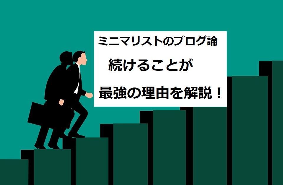 f:id:atsushi-ishida-ai:20190627232800j:plain