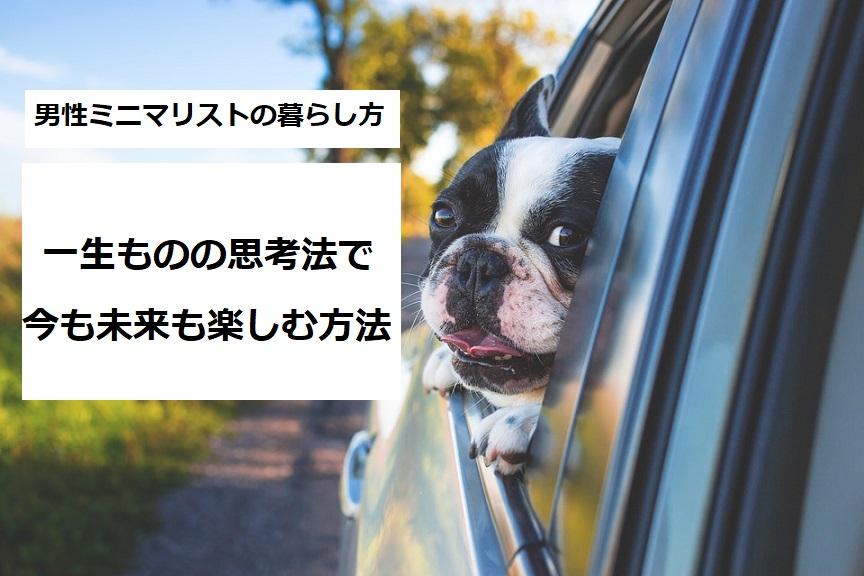 f:id:atsushi-ishida-ai:20190701120203j:plain