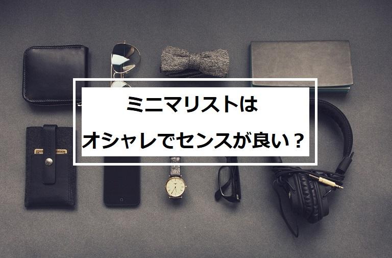 f:id:atsushi-ishida-ai:20190702082042j:plain