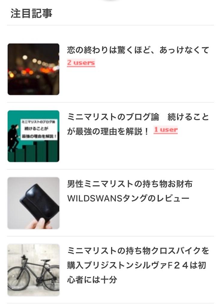 f:id:atsushi-ishida-ai:20190703200908j:image