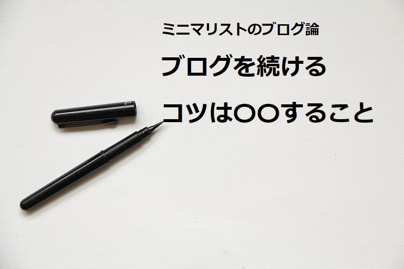 f:id:atsushi-ishida-ai:20190703205926j:plain