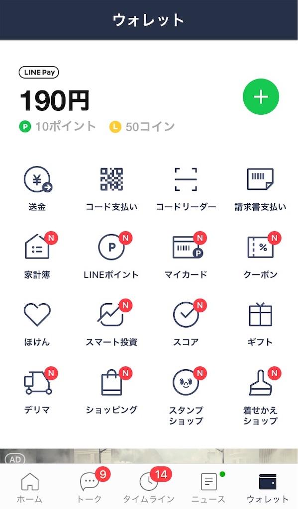 f:id:atsushi-ishida-ai:20190704222625j:image