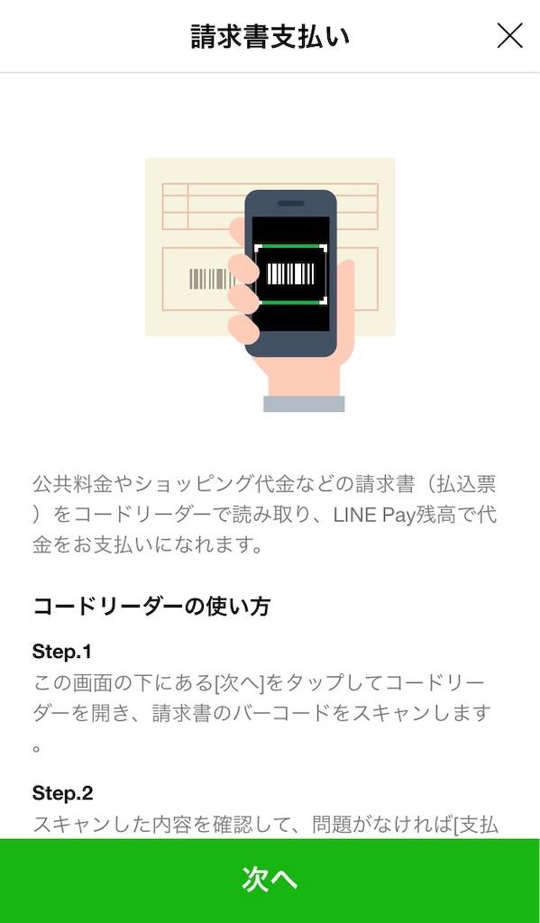 f:id:atsushi-ishida-ai:20190704222650j:image