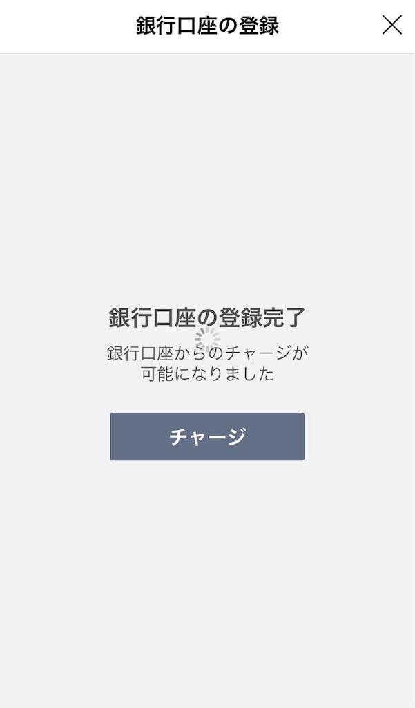 f:id:atsushi-ishida-ai:20190704222715j:image