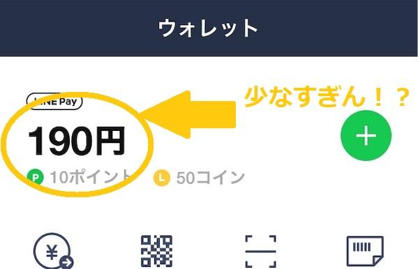 f:id:atsushi-ishida-ai:20190704225147j:plain