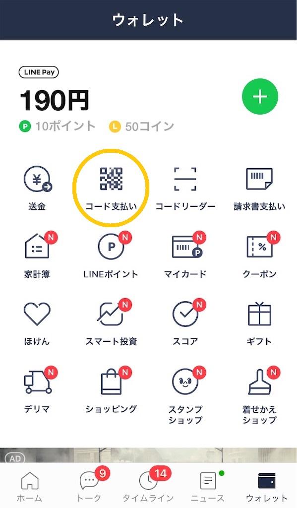 f:id:atsushi-ishida-ai:20190704225825j:plain