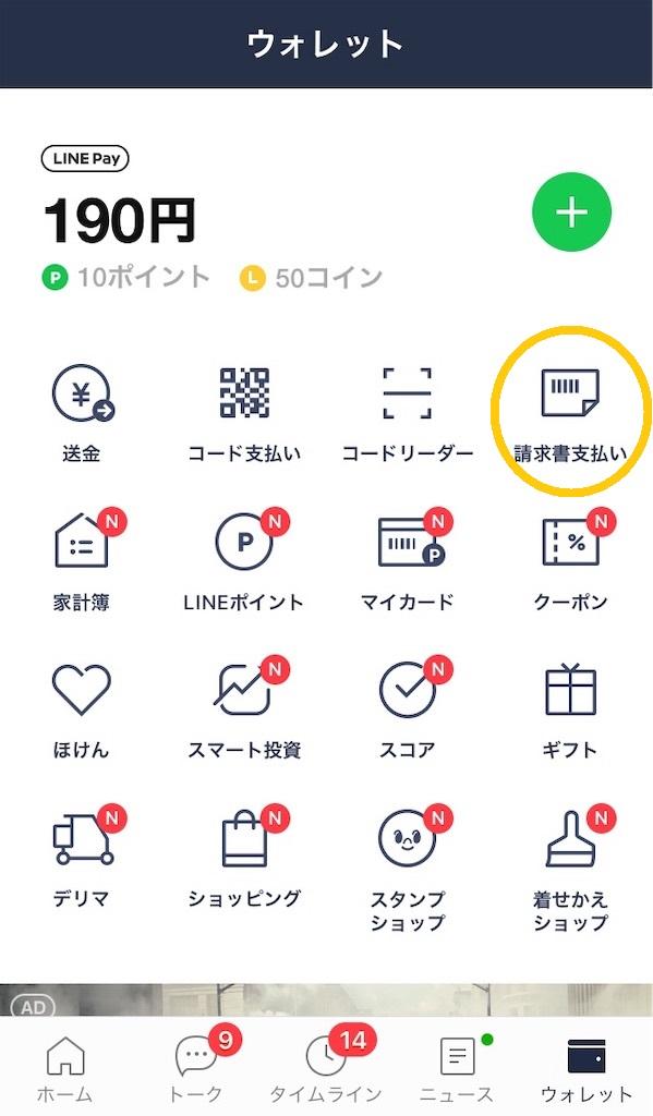 f:id:atsushi-ishida-ai:20190704230107j:plain