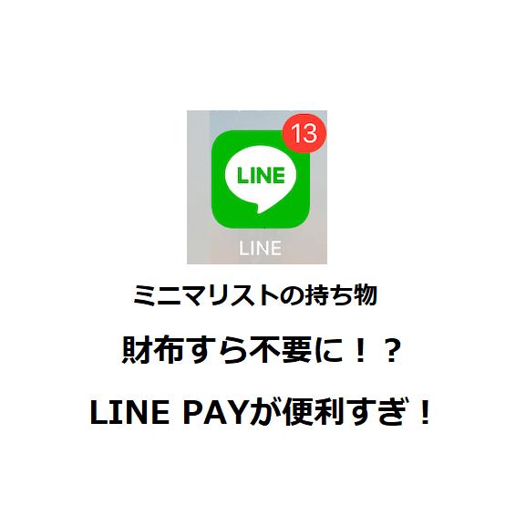 f:id:atsushi-ishida-ai:20190704232657p:plain