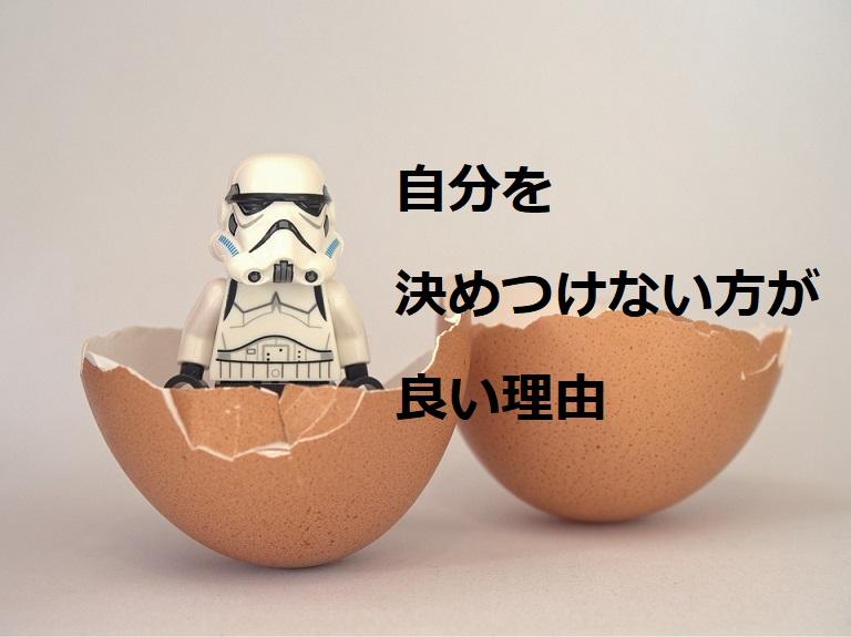 f:id:atsushi-ishida-ai:20190705145658j:plain