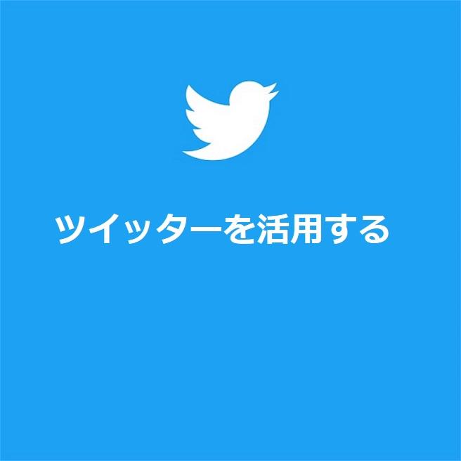 f:id:atsushi-ishida-ai:20190705232652j:plain