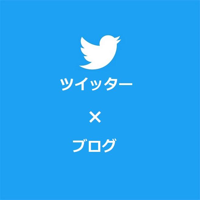 f:id:atsushi-ishida-ai:20190705232925j:plain