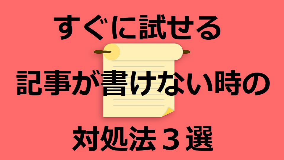f:id:atsushi-ishida-ai:20190705233949p:plain