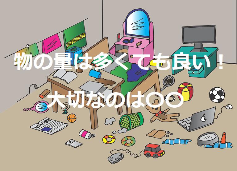 f:id:atsushi-ishida-ai:20190707224844p:plain