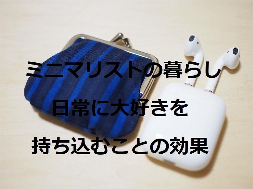 f:id:atsushi-ishida-ai:20190708121242j:plain